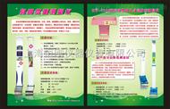 HW—700医用身高体重仪