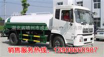 东风天锦5立方绿化洒水车、东风洒水车改装厂家、抗旱降温洒水车价格