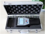 室内污染检测|家用甲醛检测仪|手持甲醛检测仪