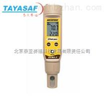 ECTEST11防水型电导率仪 美国优特防水型电导率仪一级代理商
