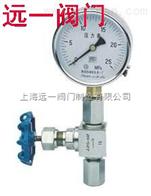 JJM1-160压力表針型閥