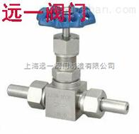 J21W-16P外螺紋針型閥