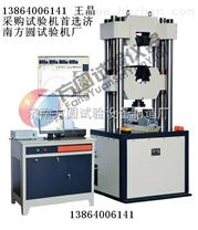 100KN10噸電液伺服萬能材料試驗機廠家直銷