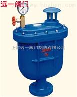 CARX-16复合式排气阀