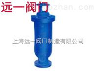 SCAR-10/16污水復合式排氣閥