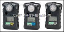 Altair Pro天鹰CLO2/ CL2/COsteel/H2S/ O2/CO检测仪