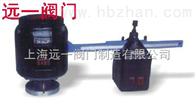 GA41H-16C/25/40單杠桿安全閥