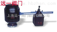 GA41H-16C/25/40单杠杆安全阀