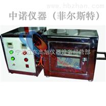 生產FMVSS571汽車內飾材料燃燒試驗機出口betway必威手機版官網