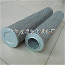 HDX-800*10、HDX-800*20黎明液压滤芯