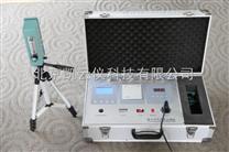 室內空氣質量檢測儀