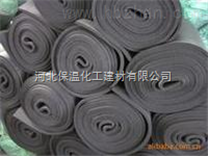 濮阳市橡塑保温板价格