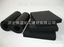 许昌市橡塑保温板价格