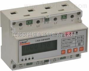 安科瑞导轨式电能表及电能管理系统