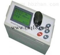 PM2.5大气颗粒物监测仪价格