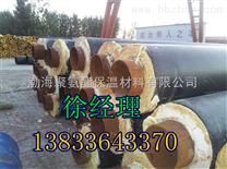 供應聚氨酯泡沫暖氣保溫鋼管,聚氨酯管道保溫材料zui新價格