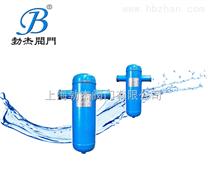 4分小流量汽水分离器