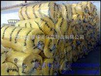 華美廠家批發三門峽市防火耐用高效保溫離心玻璃棉板,玻璃棉卷氈