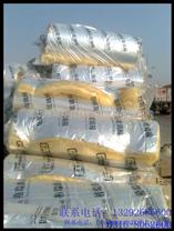 華美廠家批發許昌市防火耐用高效保溫離心玻璃棉板,玻璃棉卷氈
