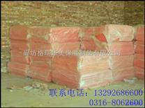 華美廠家批發揚州市防火耐用高效保溫離心玻璃棉板,玻璃棉卷氈