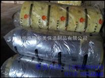 華美廠家批發鷹潭市防火耐用高效保溫離心玻璃棉板,玻璃棉卷氈