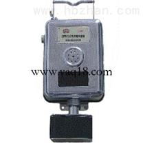 礦用風速傳感器 紅外線風速測試儀價格