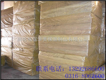 華美廠家批發晉城市防火耐用高效保溫離心玻璃棉板,玻璃棉卷氈