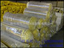 華美廠家批發長治市防火耐用高效保溫離心玻璃棉板,玻璃棉卷氈