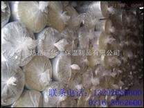 華美廠家批發中山市防火耐用高效保溫離心玻璃棉板,玻璃棉卷氈