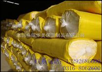 華美廠家批發榆林市防火耐用高效保溫離心玻璃棉板,玻璃棉卷氈