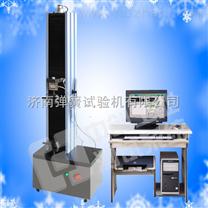 2KN導線拉力測試儀、500N導線延伸率試驗機、導線抗拉強度檢測betway必威手機版官網