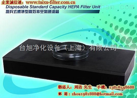 无锡抛弃式过滤器厂家,南京过滤网价格