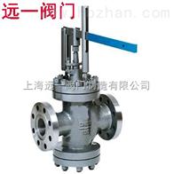Y45H/Y-64/100杠桿式蒸汽減壓閥