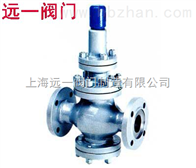 Y43H-16C/25/40先導活塞式蒸汽減壓閥Y43H-16C/25/40