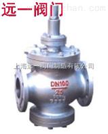 YD43H-16C/25/40超大膜片高灵敏度减压阀