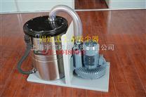 工业吸尘器@工业吸尘机专用风机,工业集尘机