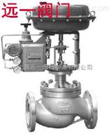 ZJHP/M-16P不锈钢调节阀