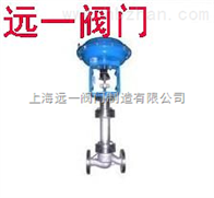 KZJHPW-16P波纹管气动单座调节阀