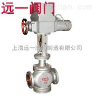 電動調節閥電動調節閥ZAZP-16C/ZAZP-16P