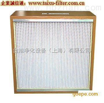 无锡超大阻力空调箱过滤器,南京有隔板铝箔空调箱过滤器