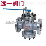 给水回转式調節閥给水回转式調節閥T40H-25I/T40H-40I/T40H-64I/T40H-100I