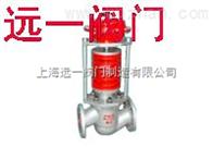 ZZYP-16C/25/40自力式压力调节阀