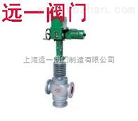 ZAZQ(X)-16C电动三通调节阀