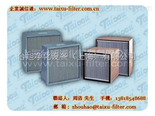无锡电子厂空气空调箱过滤器,南京空调箱过滤网