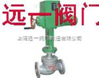 ZKJP/M-16C精小型電動單座調節閥