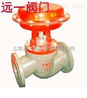 ZM(A-B)Q-1氣動薄膜切斷閥