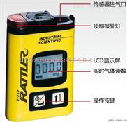 矿用一氧化碳测定器 矿用一氧化碳检测仪