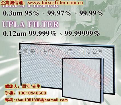 无锡高效率过滤材料,南京百级过滤网
