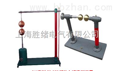 保护球隙测压器QX