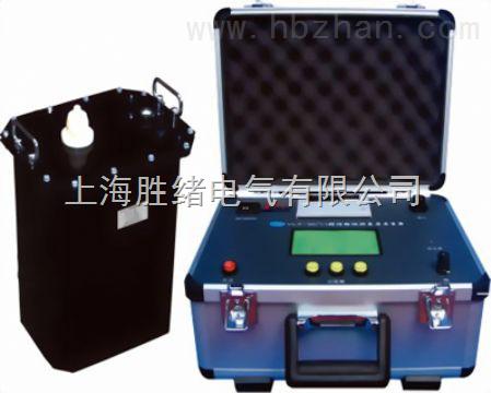 超低频交流高压试验装置VLF